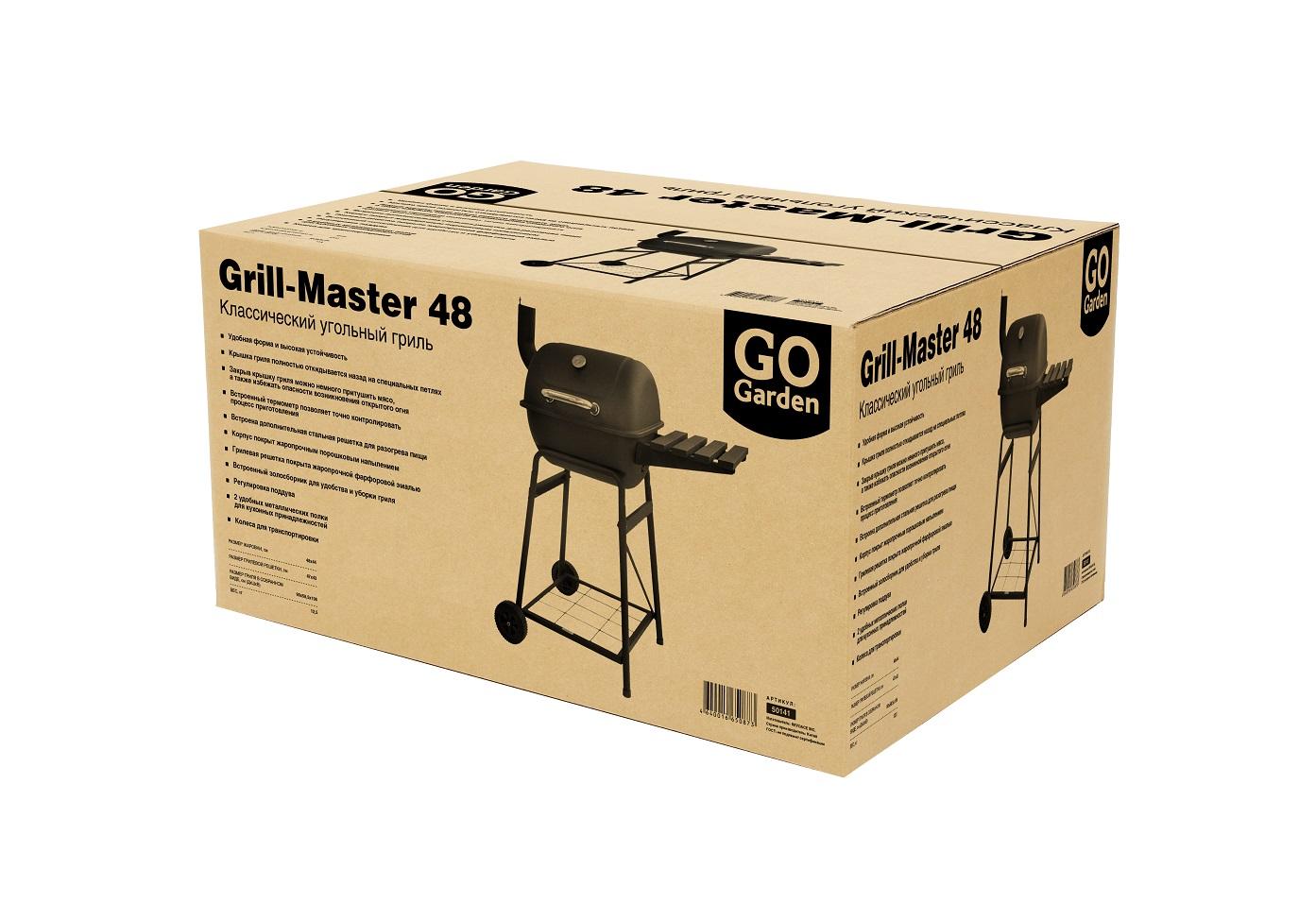 go garden Гриль Go Garden Grill-Master 48 (50141)