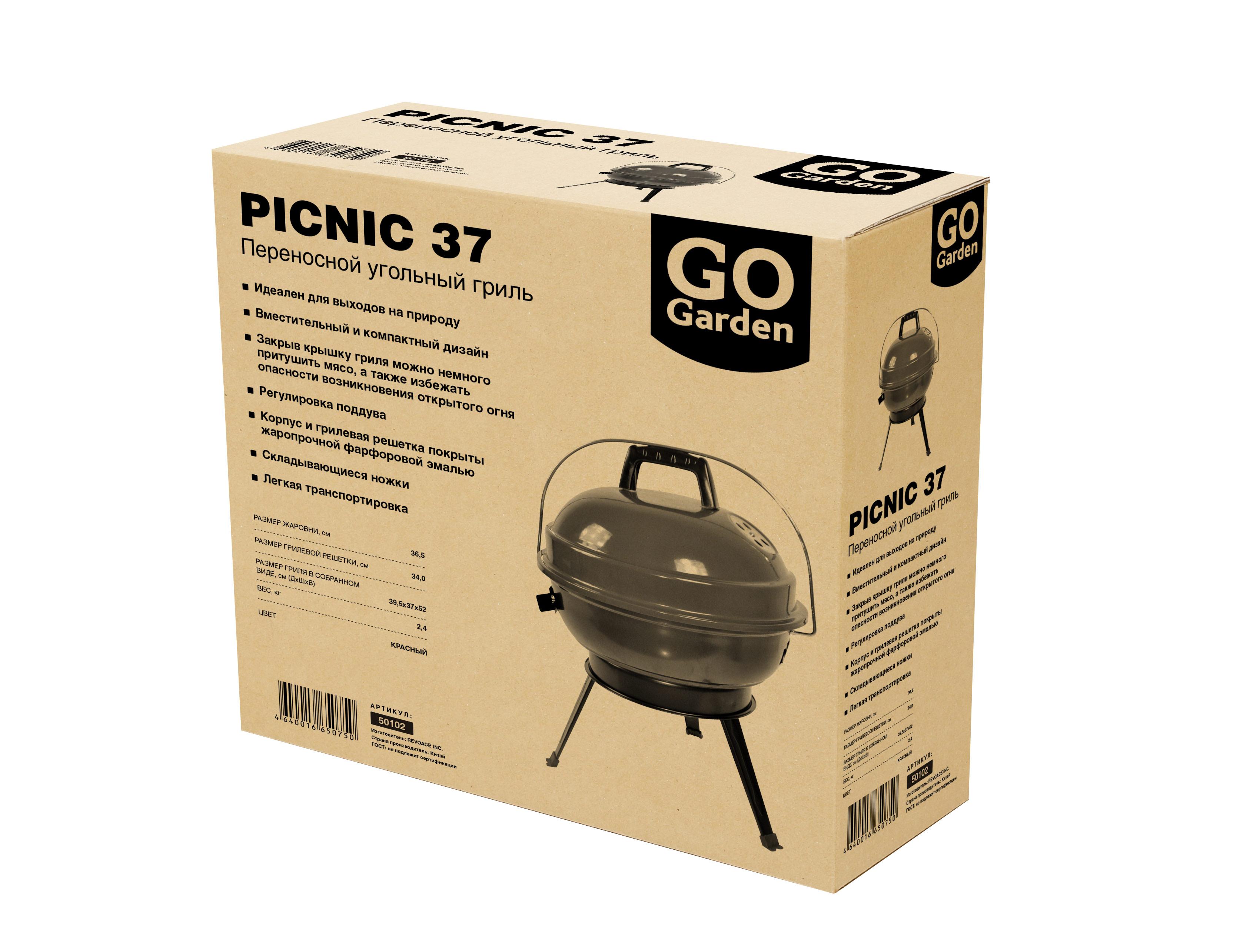 go garden Гриль Go Garden Picnic 37 (50102)