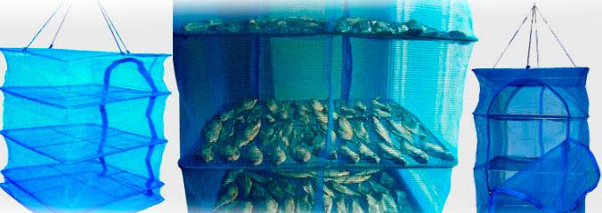 Разборная сушилка для рыбы