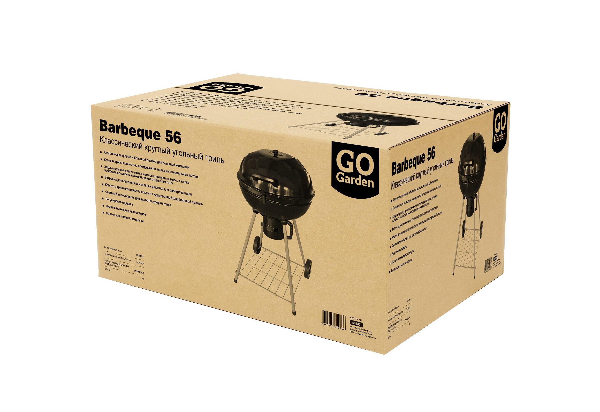 go garden Гриль Go Garden Barbeque 56 (50133)